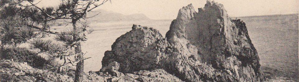 Histoire de la pointe de Maubois